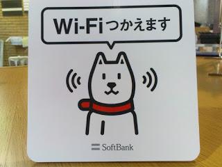6 Alasan Mengapa Penggunaan Wi-Fi Sangat Cocok Untuk Koneksi di Rumah Anda